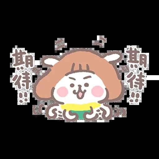 夏芽羊咩咩 (2) - Sticker 3