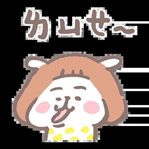 夏芽羊咩咩 (2) - Sticker 13