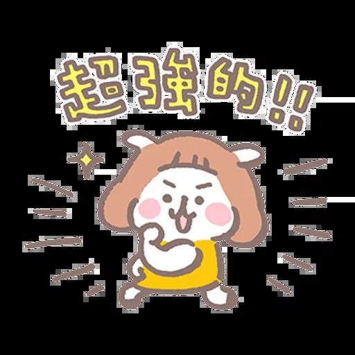 夏芽羊咩咩 (2) - Sticker 8