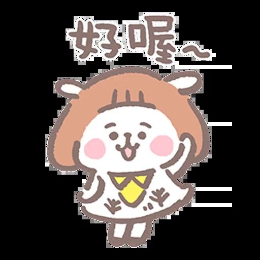 夏芽羊咩咩 (2) - Sticker 19