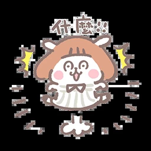 夏芽羊咩咩 (2) - Sticker 12