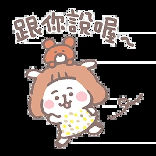 夏芽羊咩咩 (2) - Sticker 10