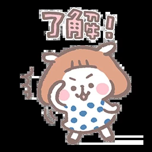 夏芽羊咩咩 (2) - Sticker 9