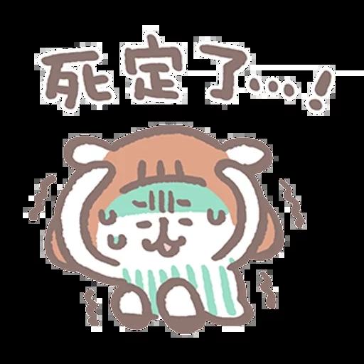 夏芽羊咩咩 (2) - Sticker 4
