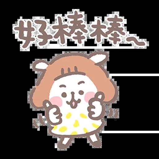 夏芽羊咩咩 (2) - Sticker 2