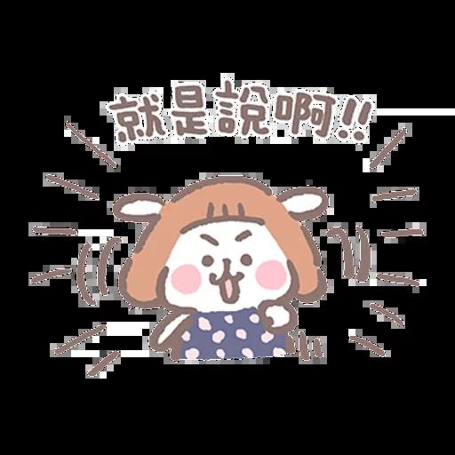 夏芽羊咩咩 (2) - Sticker 15