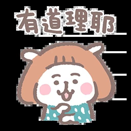 夏芽羊咩咩 (2) - Sticker 6