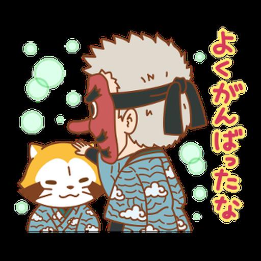 Kimetsu no Yaiba × Rascal #1 - Sticker 17