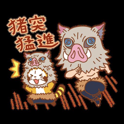 Kimetsu no Yaiba × Rascal #1 - Sticker 3