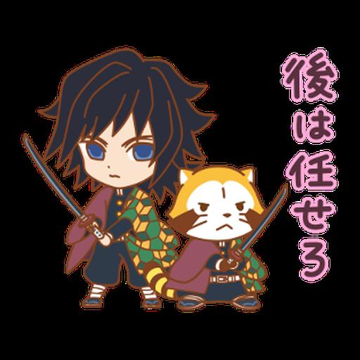 Kimetsu no Yaiba × Rascal #1 - Sticker 12
