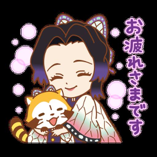 Kimetsu no Yaiba × Rascal #1 - Sticker 11