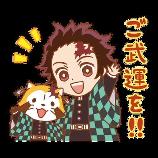 Kimetsu no Yaiba × Rascal #1 - Tray Sticker