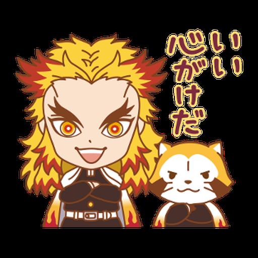 Kimetsu no Yaiba × Rascal #1 - Sticker 19