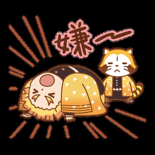 Kimetsu no Yaiba × Rascal #1 - Sticker 20