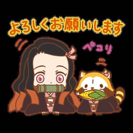 Kimetsu no Yaiba × Rascal #1 - Sticker 9