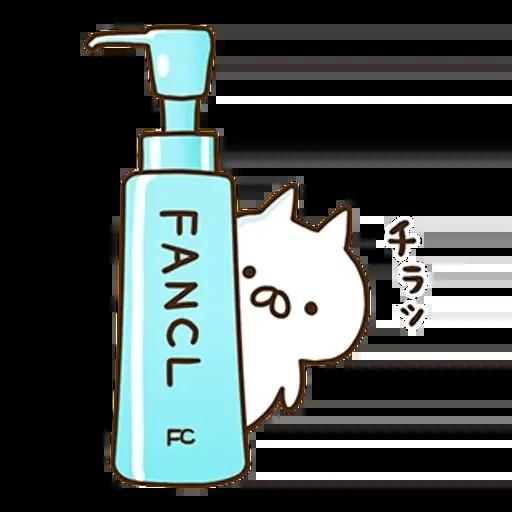 nekopen fancl - Sticker 6