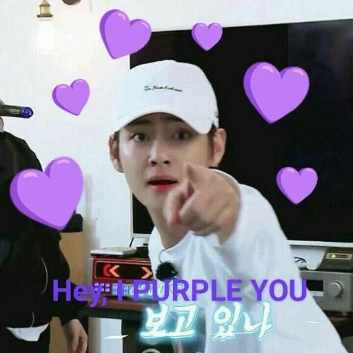 BTS meme2 - Sticker 12