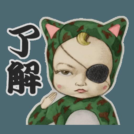 Y - Sticker 3