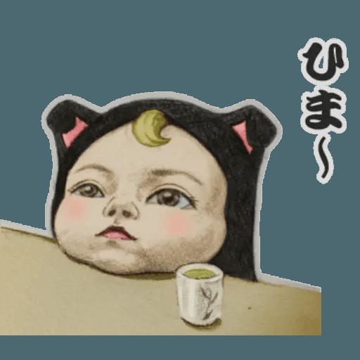 Y - Sticker 5