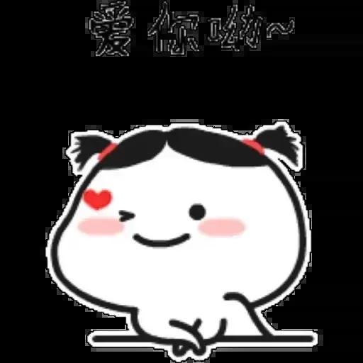 Flowergirl - Sticker 6
