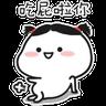Flowergirl - Tray Sticker
