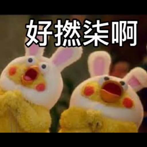 黃色小雞2 - Sticker 12