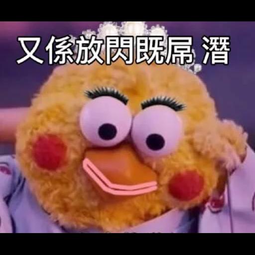 黃色小雞2 - Sticker 24