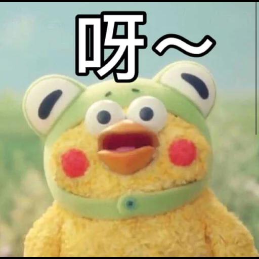 黃色小雞2 - Sticker 7