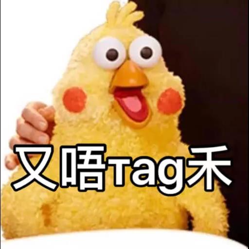 黃色小雞2 - Sticker 20