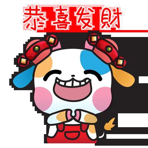 MoochanCNY2021 - Sticker 4