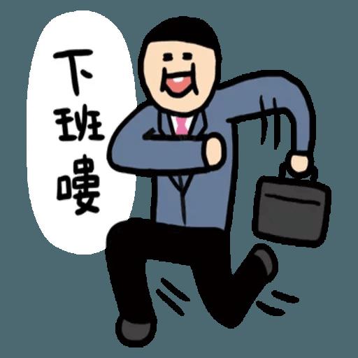 小崽子劇場打工版 - Sticker 15