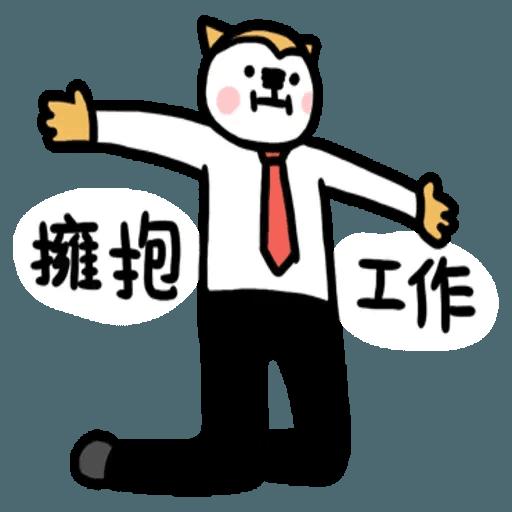 小崽子劇場打工版 - Sticker 10