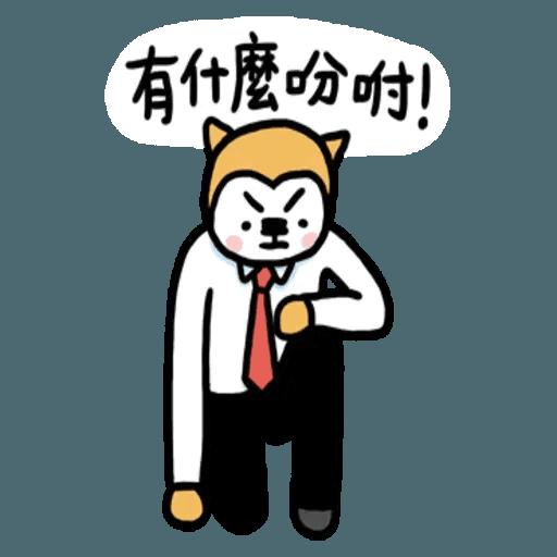 小崽子劇場打工版 - Sticker 11
