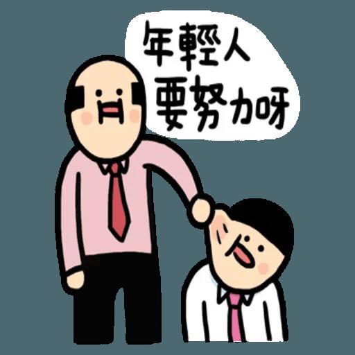 小崽子劇場打工版 - Sticker 9