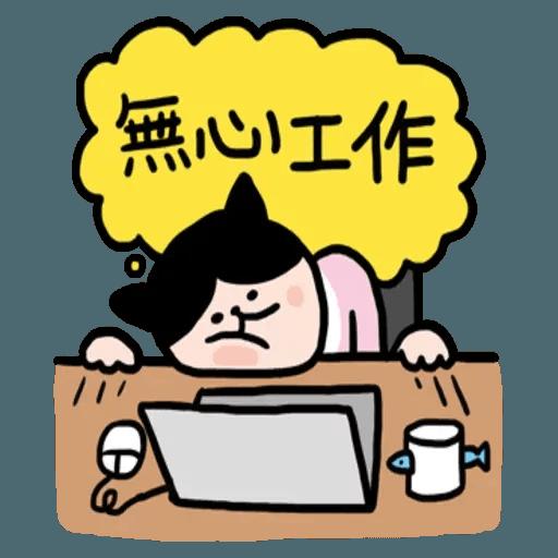 小崽子劇場打工版 - Sticker 21