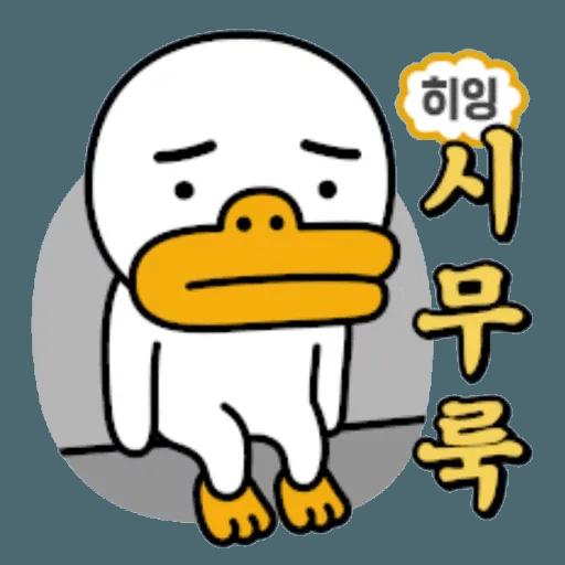 Kakao_friends2 - Sticker 15