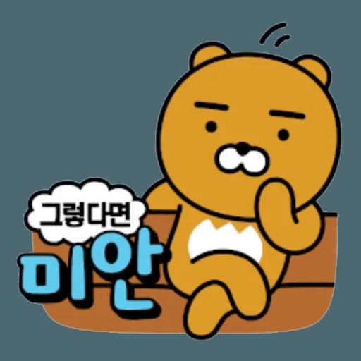 Kakao_friends2 - Sticker 13