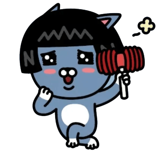 Kakao_friends2 - Sticker 5