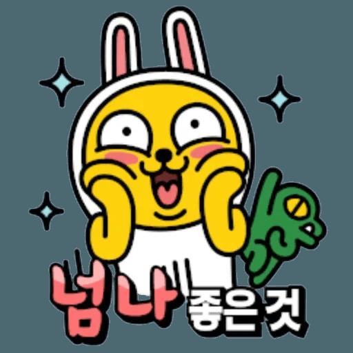 Kakao_friends2 - Sticker 17