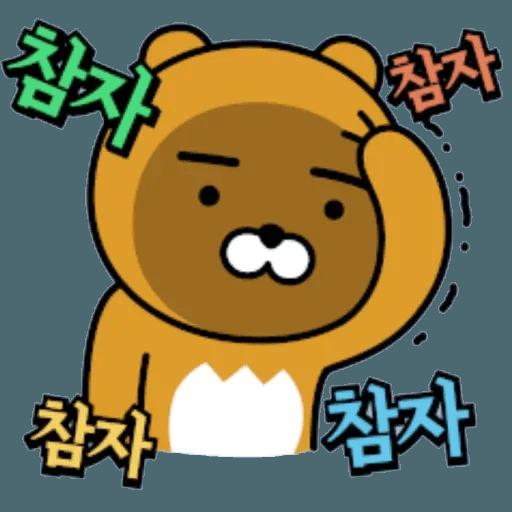 Kakao_friends2 - Sticker 14