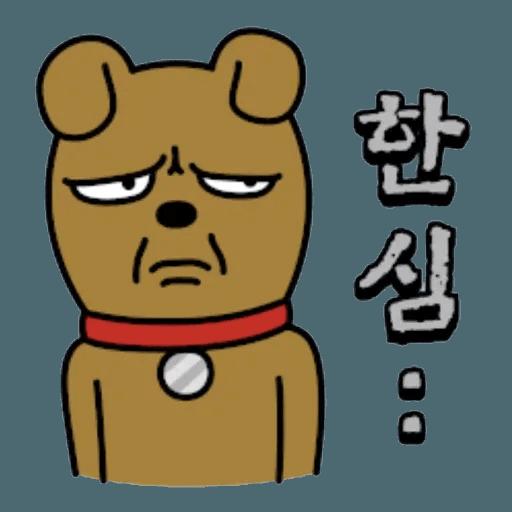 Kakao_friends2 - Sticker 23