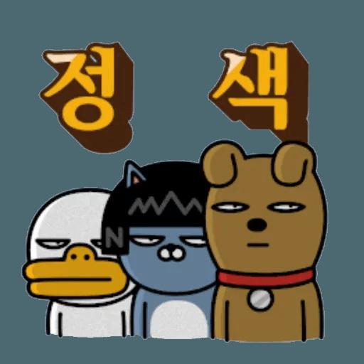 Kakao_friends2 - Sticker 22