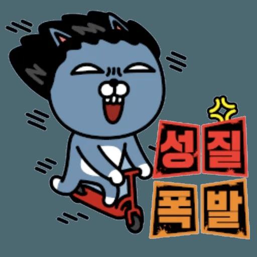 Kakao_friends2 - Sticker 24