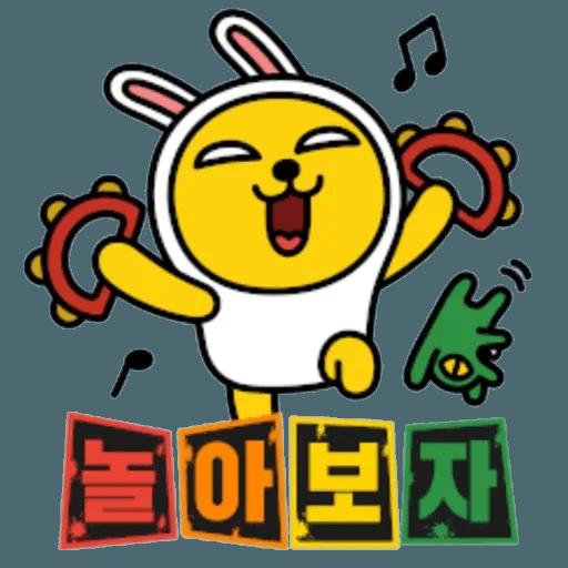 Kakao_friends2 - Sticker 21