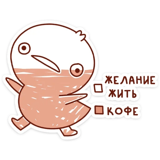 Цыпа - Sticker 21