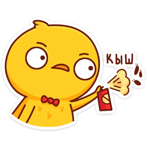 Цыпа - Sticker 5
