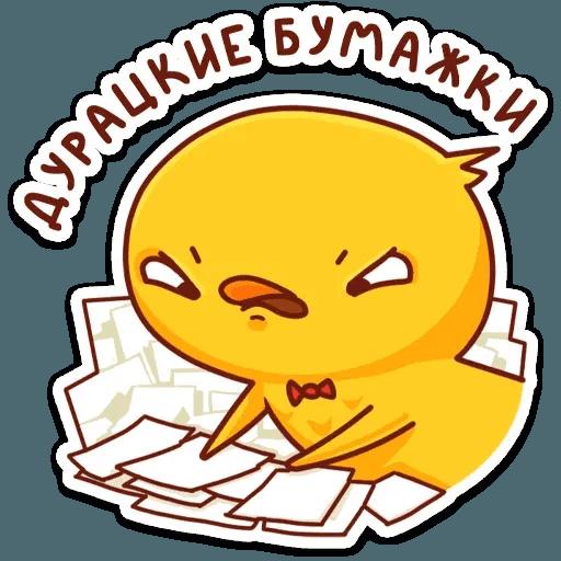 Цыпа - Sticker 7