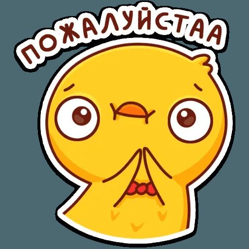 Цыпа - Sticker 16