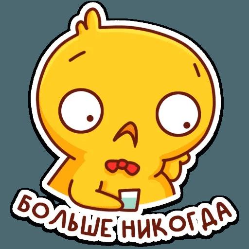 Цыпа - Sticker 20