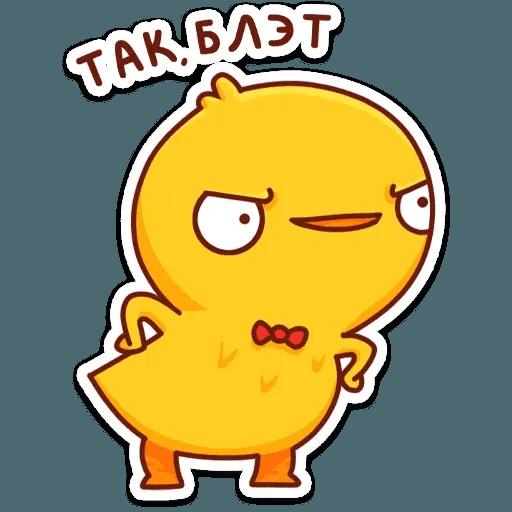 Цыпа - Sticker 13